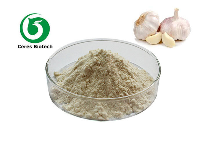 Natural Organic Garlic Powder Allicin 5% for Antibiotic And Antimicrobial
